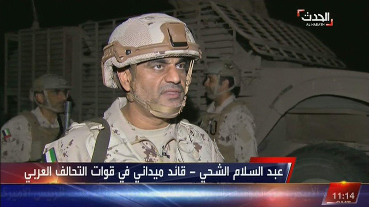فيديو | التحالف العربي يجدد إصراره على ت...