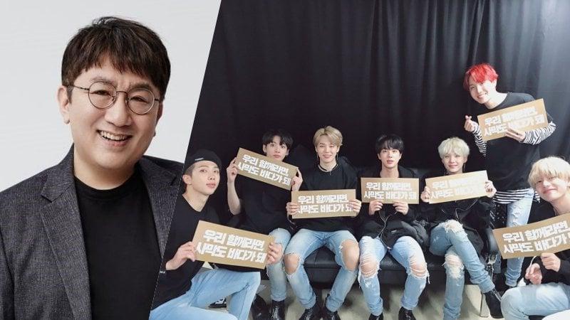 Bang Shi Hyuk Talks About Why #BTS Hasn'...