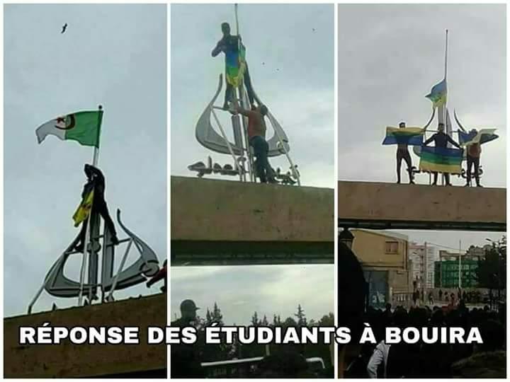 Actualités Algeriennes - Page 35 DQyGNMcVQAAVlS7