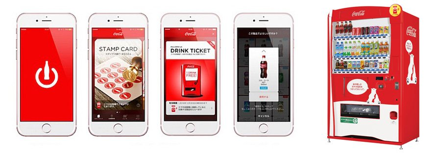 Coca-Cola Is Embracing #AI and #chatbots in Preparation for a Digital-First Future  http:// adweek.it/2AEeC31  &nbsp;   #MBADMB #retail #IA #chatbot #TransformationDigitale <br>http://pic.twitter.com/tjN7dtbcDD