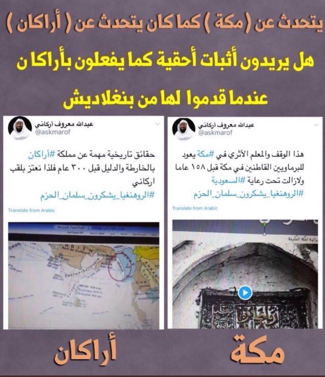@ReeeemAlfalaaa @salehdr_2010 @WSHMI @hh...