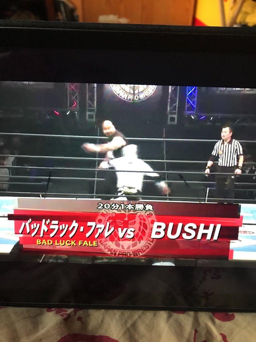 Sooo Bushi gonna get slaughtered!? 🙁 #LO...