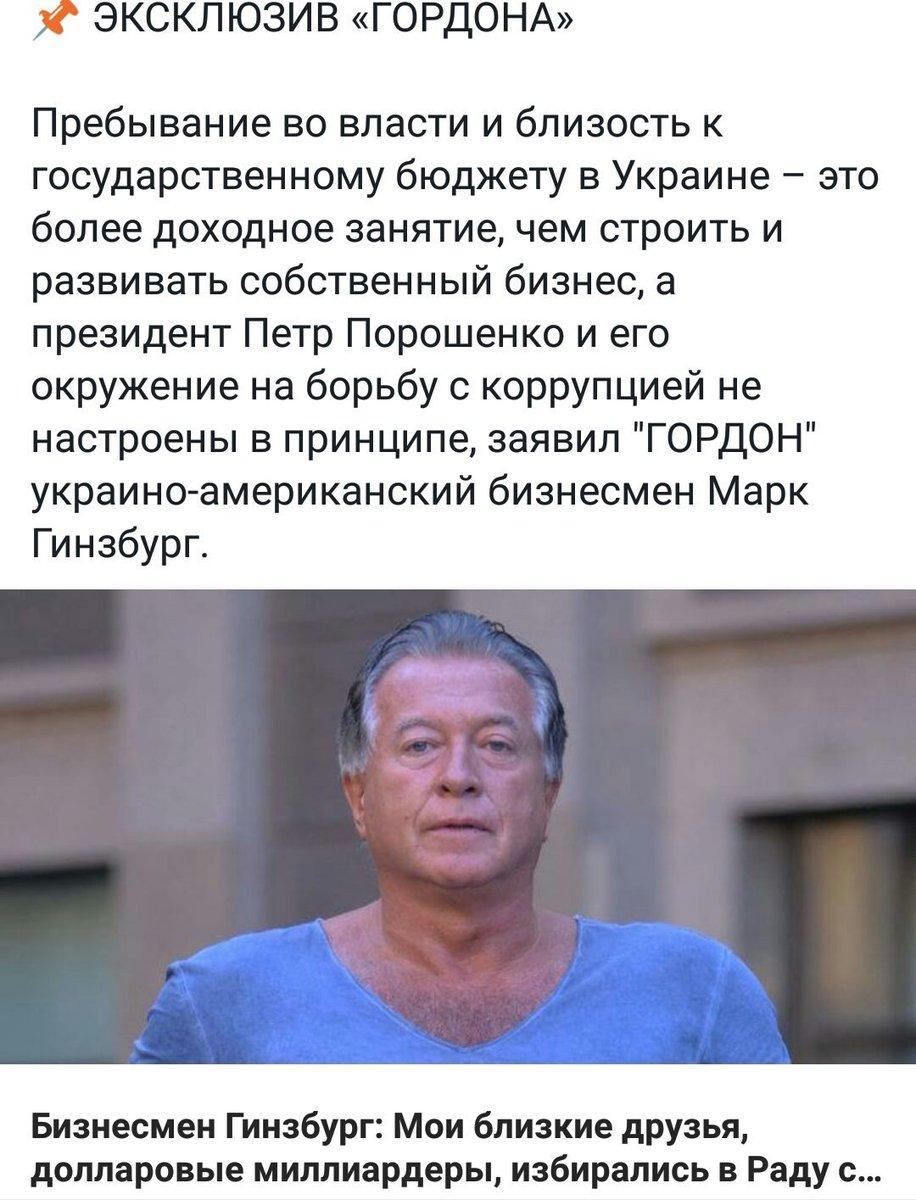 """Суд у Харкові виправдав двох екс-міліціонерів, які везли вибухівку з """"ЛНР"""" - Цензор.НЕТ 4178"""