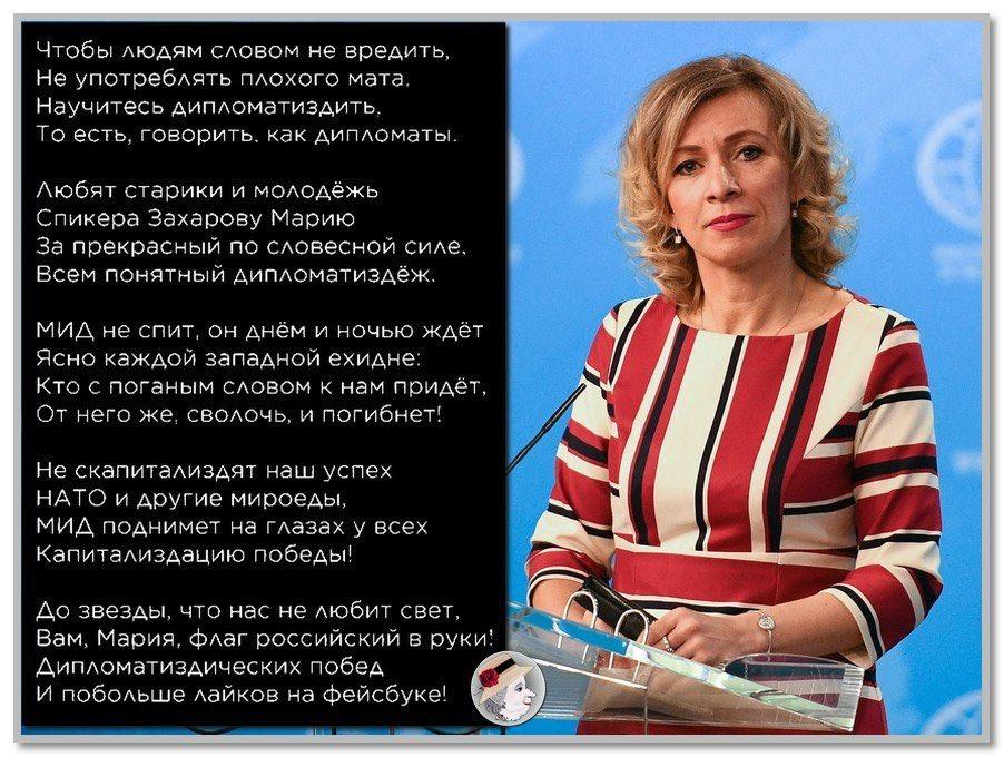 Держдеп США в лютому надасть доповідь про зв'язки олігархів РФ із Кремлем для подальшого тиску на Росію, - Мітчелл - Цензор.НЕТ 815