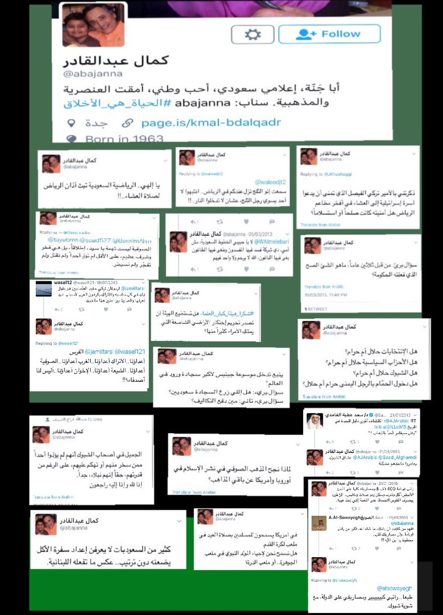 @see_moone @salehkz @kamnapp  https://t....