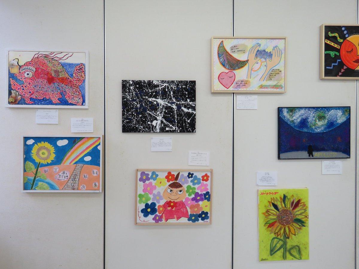 作業療法的 造形表現の展示会