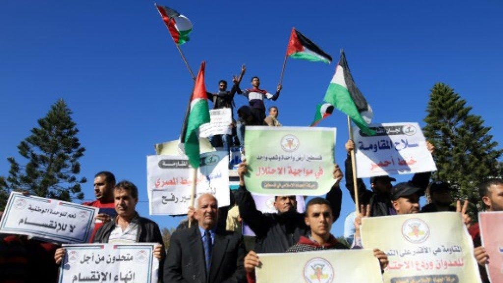 Palestinians miss major reconciliation deadline https://t.co/s6qqkRBmw3