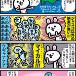 北海道民を怒らせる言葉はこれwどんな言葉よりも田中義剛のインパクト!