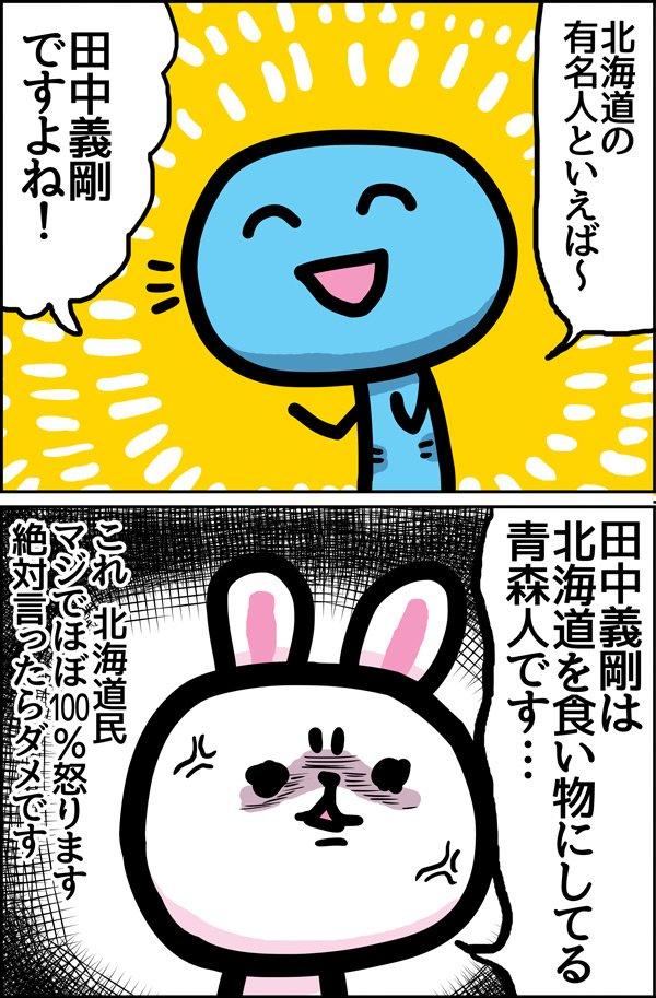 image:@ishigaki_ryo