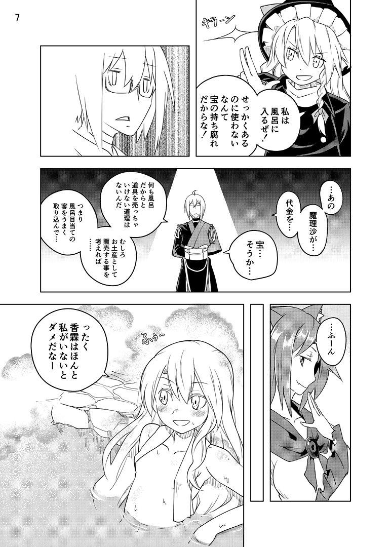 """谷川犬兎☀ on Twitter: """"モーメ..."""