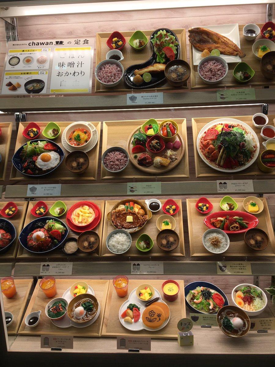 やっとchawan舞浜駅前店に行ってきた!良い!とっても良いです!こういう定食屋ってピアリにも無かったし、大変良いです!写真は今日食べた牡蠣入りスンドゥブとカキフライの定食。1,280円。安くない!?