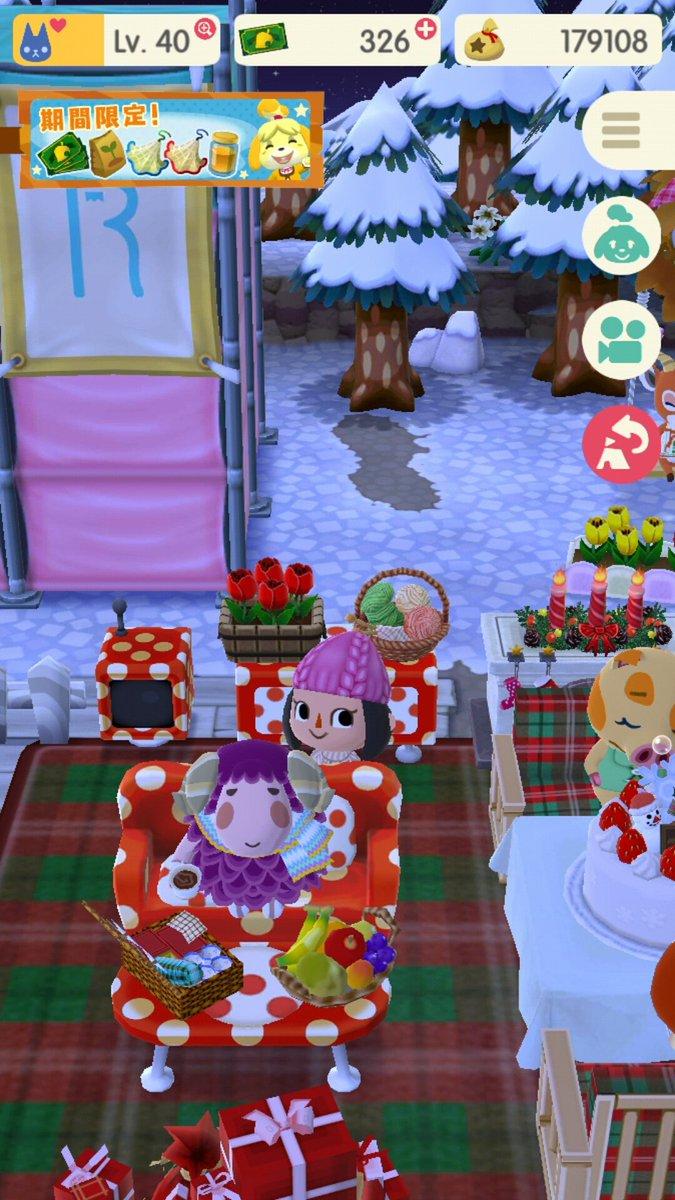 他の人のキャンプ地に行けば、自キャンプ地にない家具を使ってるアクリルちゃんが見れるしスクショも撮れることに気づいた私(3枚目の表情)