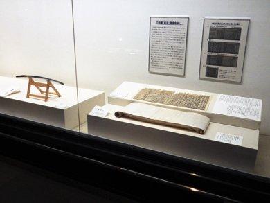 666年前の刀剣書「銘尽(龍造寺本)」が発見される 佐賀県立博物館で刀剣とともに展示