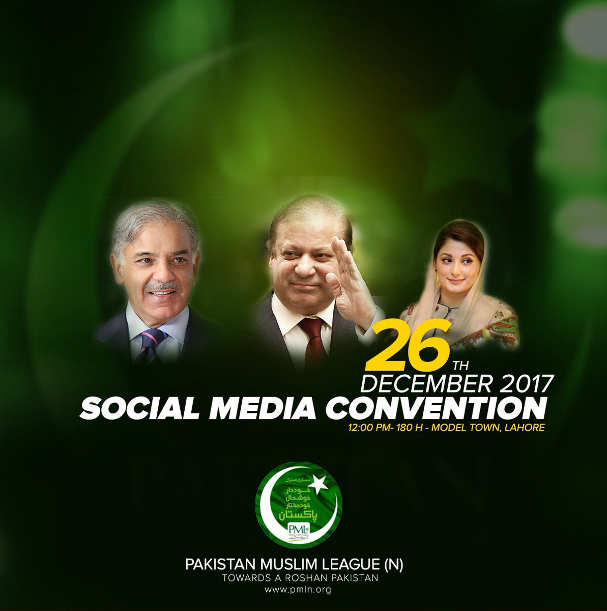 On my request & to acknowledge & honour PMLN SM support, MNS will IA address the meet-up on 26th Dec, at PMLN secretariat, Model Town, Lhr. https://t.co/bMBQdkHxvE