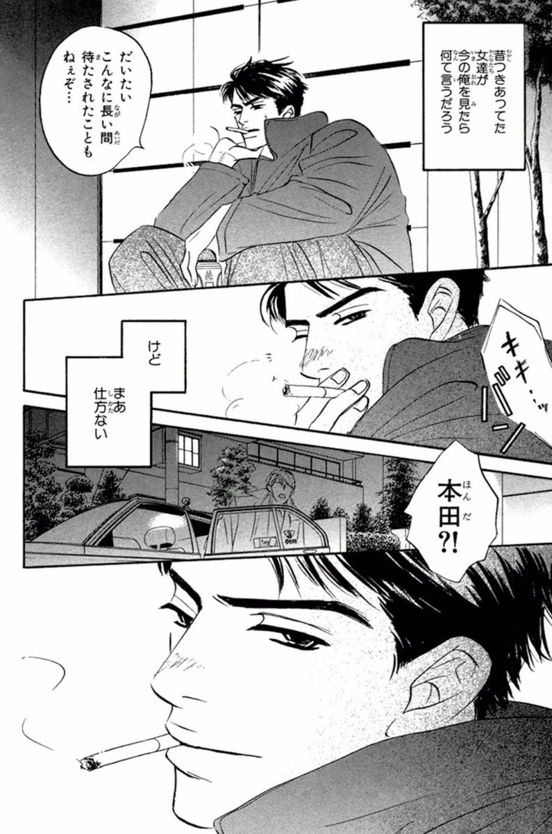 山田ユギ@10/25一生~④発売 on T...