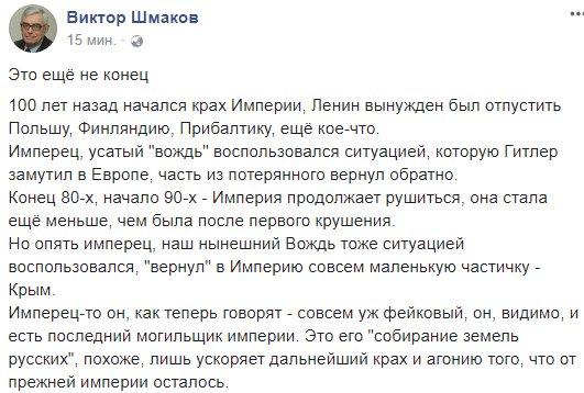 """У Москві сподіваються, що ЄС перестане йти на повідку в """"агресивної групи країн-русофобів"""", - Лавров - Цензор.НЕТ 750"""