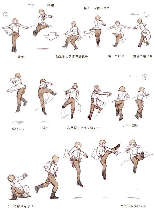 らぶフェス源氏のダンスムーブがヤバい箇所の一部スケッチmistakeディレイ配信版