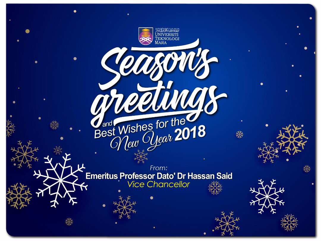 Vcuitm On Twitter Seasons Greetings A Happy New Year Merry