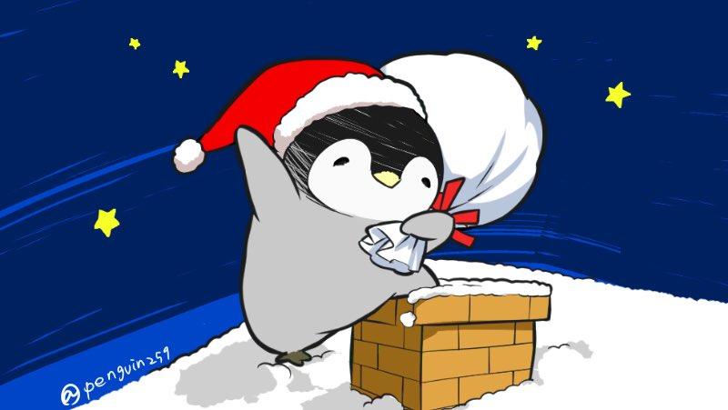 行くよ!  #サンタさんからあなたへのプレゼント #クリスマスイブ