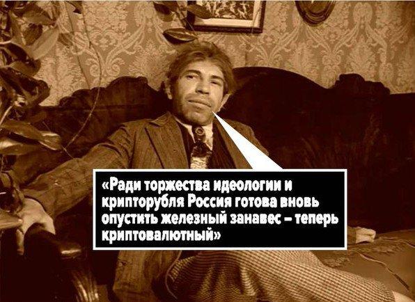 """Глава російського """"Сбербанку"""" Греф про можливе посилення санкцій: """"Холодна війна здаватиметься дитячою забавкою"""" - Цензор.НЕТ 438"""