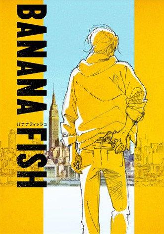 アニメ「BANANA FISH」制作発表会でキャストなど解禁、黄色い表紙の単行本も復刻 ##BANANAFISH