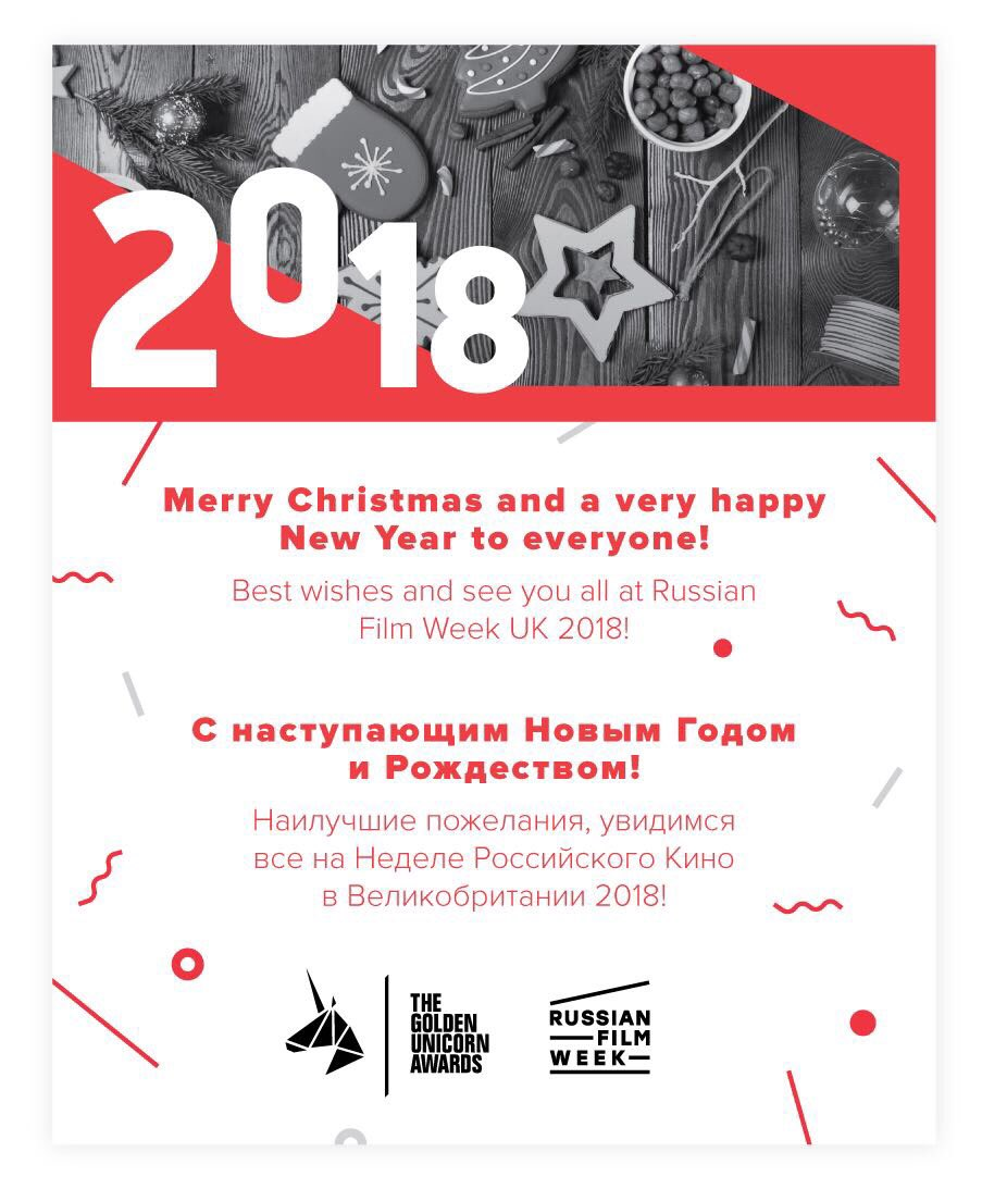 RussianFilmWeekUK on Twitter: \