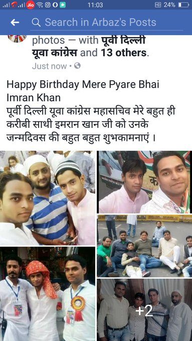 Happy Birthday Imran Khan