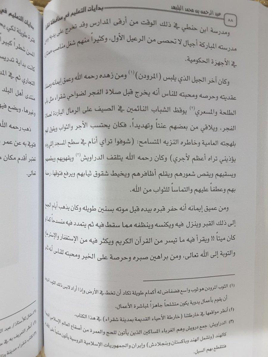 bce1de7c2 خالد أبانمي on Twitter:
