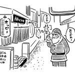 大人のプレゼントを用意するのは難しい?願いを叶えられず泣くサンタ!