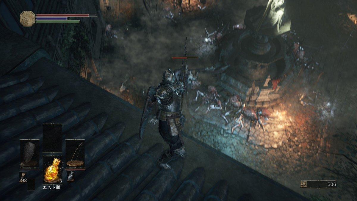斧ブンブン振り回すごっつい人が強いので上から弓でチクチクする騎士にあるまじき姿 #るくちソウル