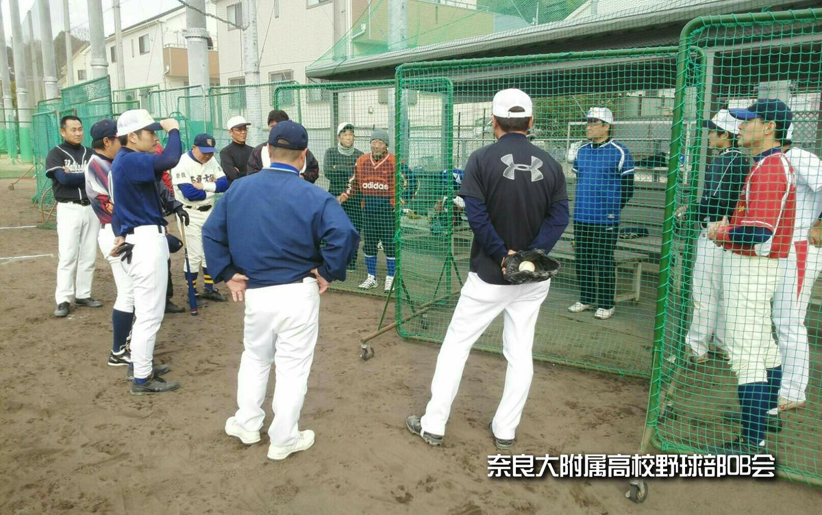 硬式野球部 - 奈良大学附属高等学校