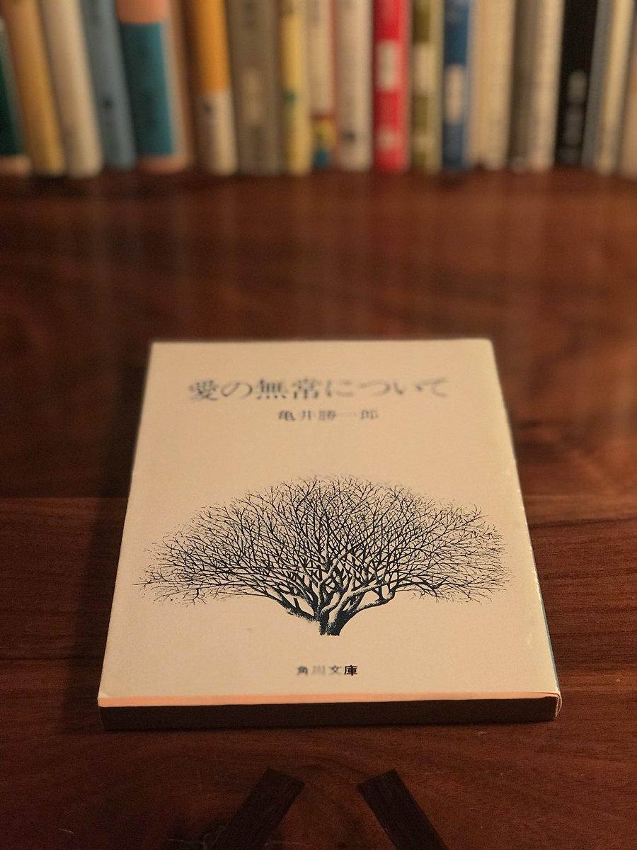 珈琲と本と音楽 半空 on Twitter...