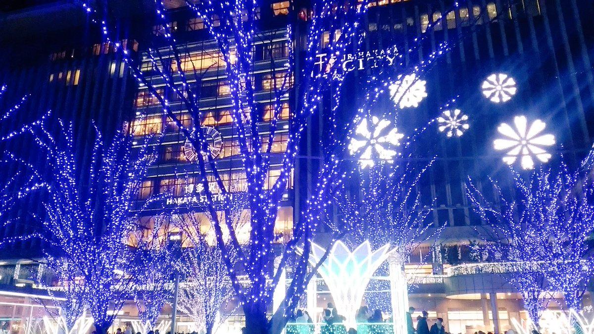 皆様こんばんは☆今夜で博多駅のイルミネーションが終わりということで、そそくさとやってまいりました。やっぱり綺麗だわ☆ #博多駅のイルミネーションだよん❤