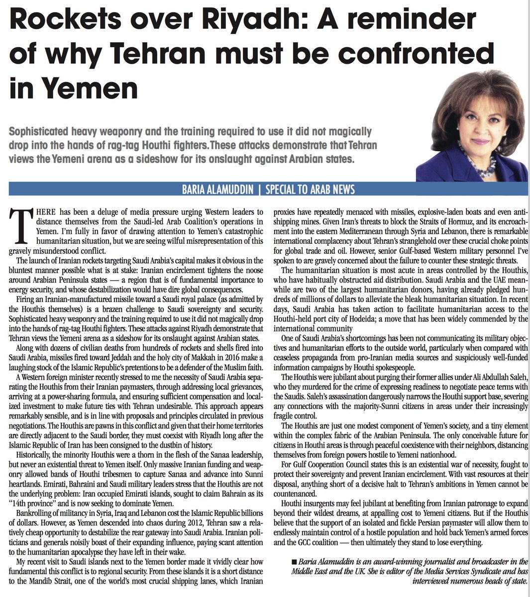 OP-ED: Missiles fired toward #Jeddah and the holy city of #Makkah in 2016 make a laughing stock of the #Islamic Republic's pretentions to be a defender of the #Muslim faith, writes Baria Alamuddin https://t.co/IO55leSZUb