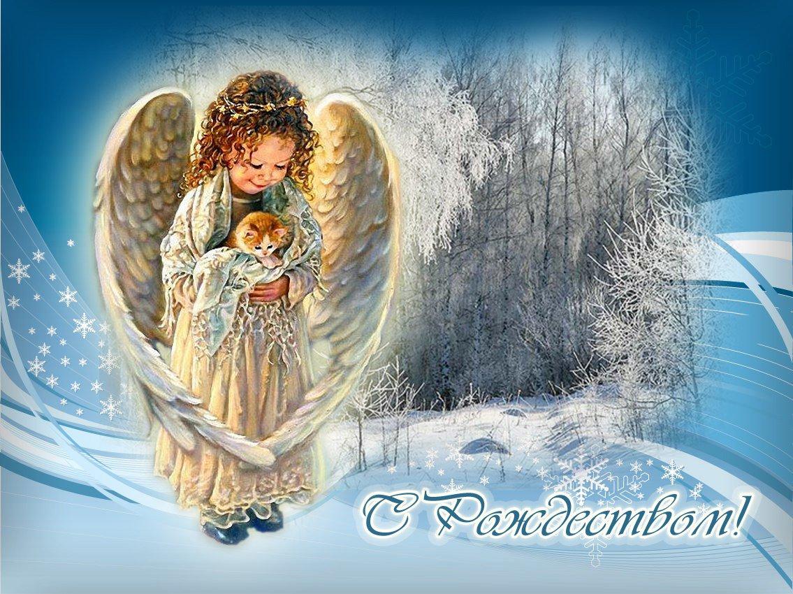 Рождественские открытки ангелами