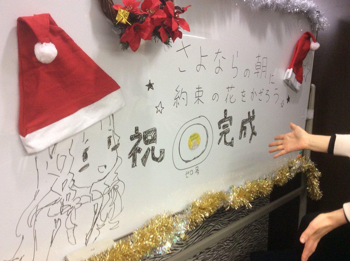 【さよならの朝に約束の花をかざろう】のマキアサンタを描いてくれたのは、右手に見えるキャラデザ総作監の石井百合子さんでござる。