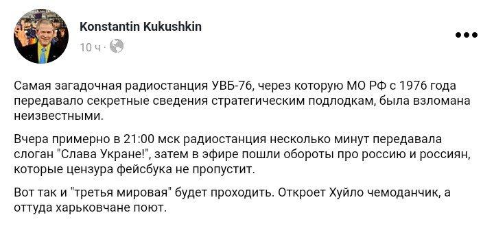 Российские наемники срывают перемирие - под Павлополем наши позиции обстреляны из минометов калибром 120 мм, - штаб АТО - Цензор.НЕТ 4794