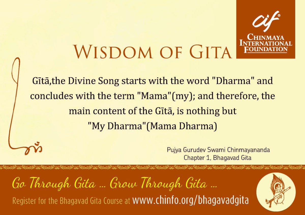 Bhagavad Gita Course On Twitter Hari Om Beginning Today We Introduce A Weekly Series Wisdom Of Based Quotes By Pujya Gurudev