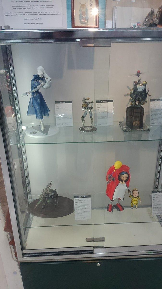 今回東急ハンズ新宿店でこの展示に出させていただきました❗ 魅力的な作品と一緒に飾らせてもらい光栄ですしとても楽しんで来れました🎵 #東急ハンズ新宿店 #ロボット #アート #芸術 #立体造形 #ゆけ!!俺のロボ展