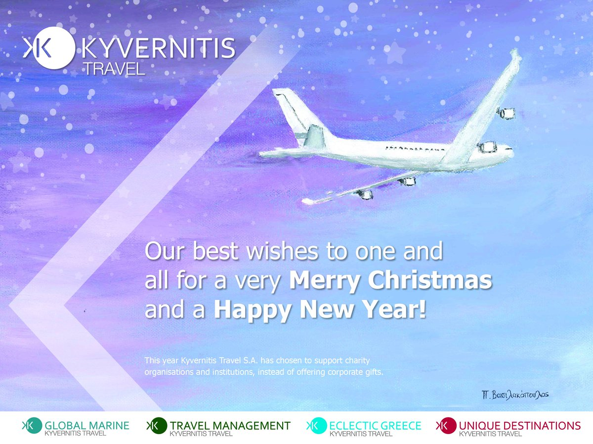 Kyvernitis Travel On Twitter Seasons Greetings To Our Partners