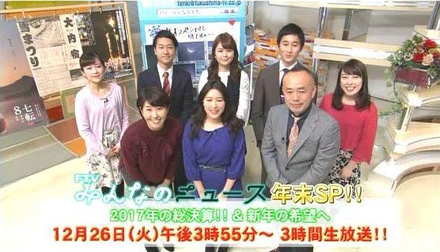 福島テレビ【公式】 on Twitter:...
