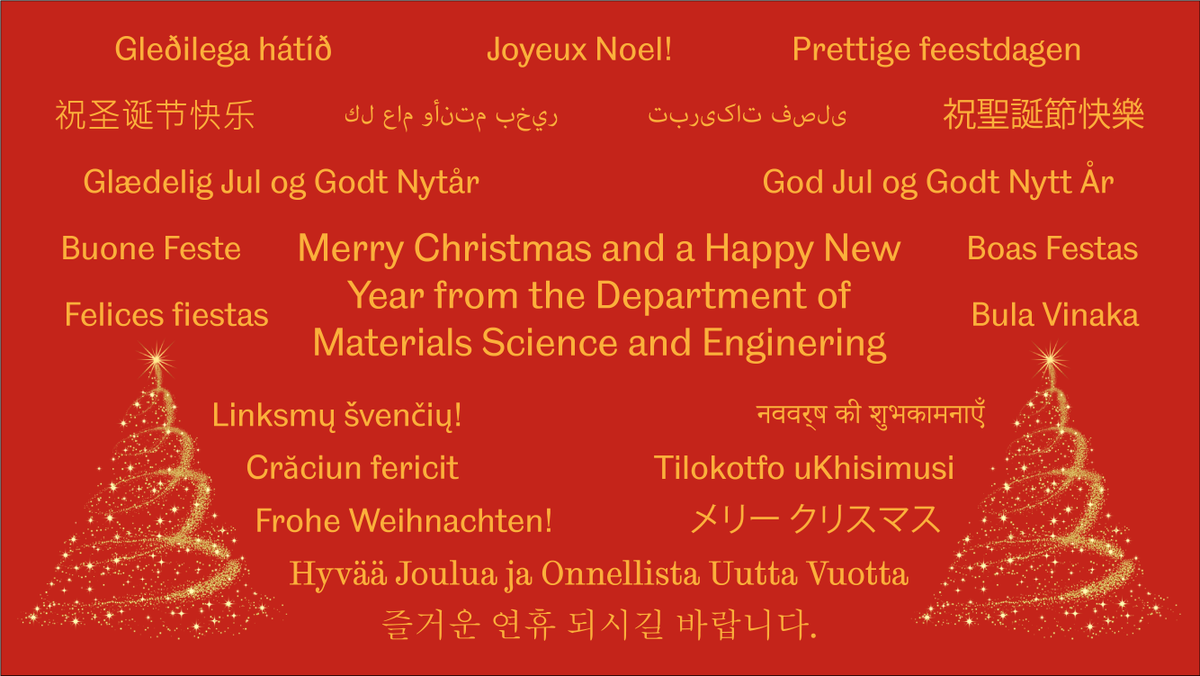 Materials At Tuos On Twitter Seasons Greetings From Everyone In