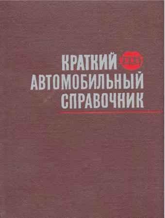 pdf Око и