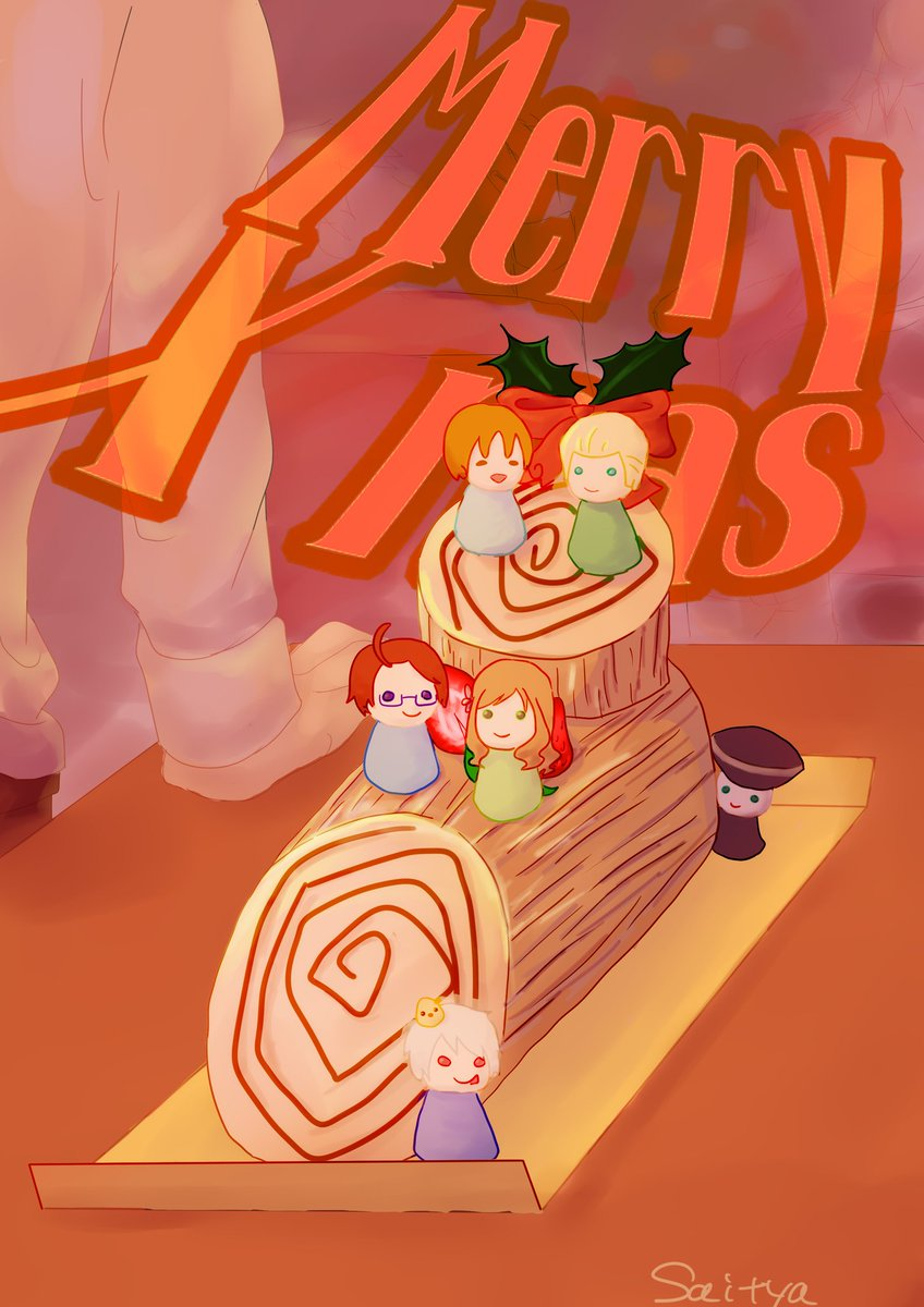 メリークリスマス!!神ロと関係深いメンバー(≒ゲルマソ)でイタちゃん特製ケーキを食べるって感じです(伝われ)