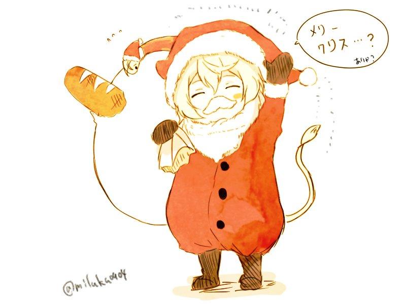 *源氏bakeryのクリスマス  サンタ獅子ノ子ちゃんとヘビ丸サンタ  「めりぃくりす・・・ありゃ?なんだっけ」 「シャー!(マスだ兄者)」