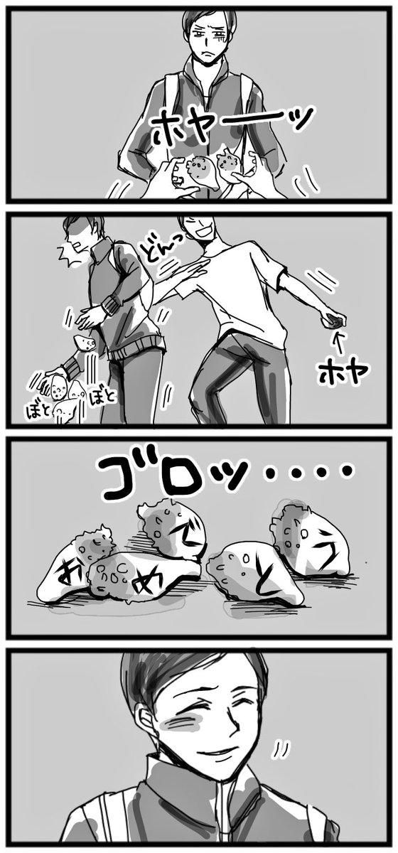 #ハイキュー  #縁下力  #縁下力誕生祭2017 #縁下力生誕祭2017  ※漫画  ※  ※