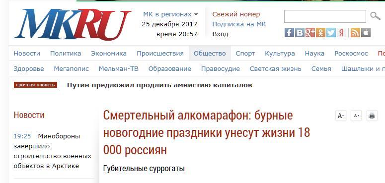 Крупная партия фальсифицированного алкоголя изъята в Винницкой области, - первый замглавы ГФС Белан - Цензор.НЕТ 6381
