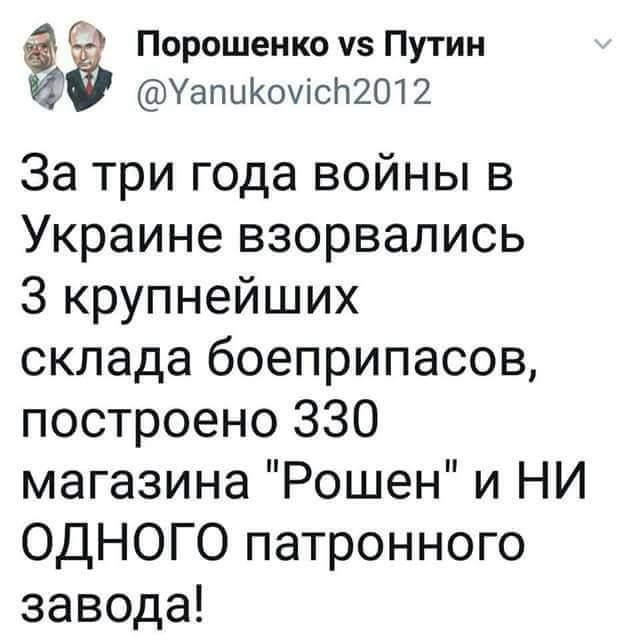 В МИД Украины раскритиковали заявление немецкого министра о новой модели отношений между ЕC и Украиной после Brexit - Цензор.НЕТ 7020