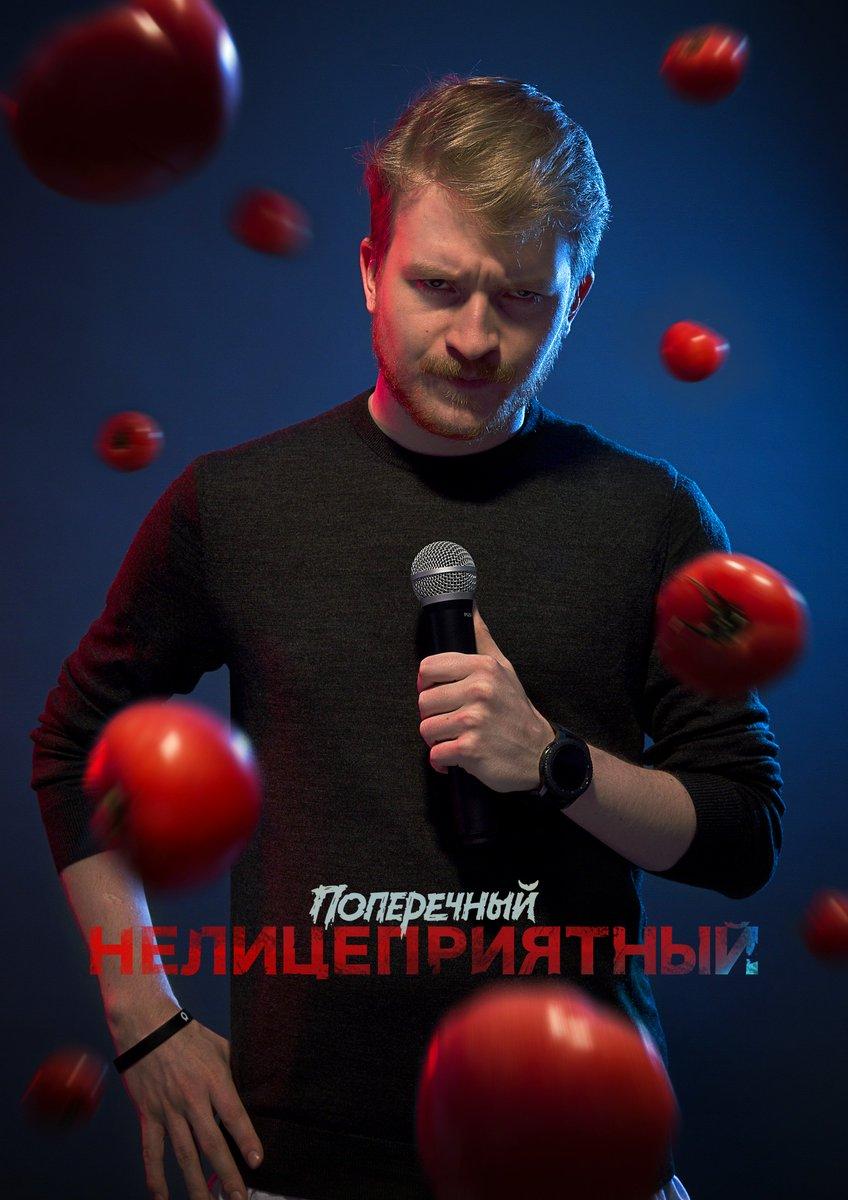 Порно русское ебашит бабу в пизду