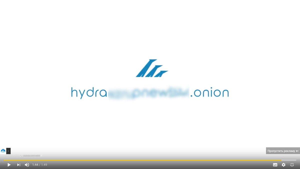 Гидра онион реклама hydraruzxpnew4af tor browser 64 скачать торрент гидра